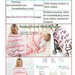 BN Nursing Cover