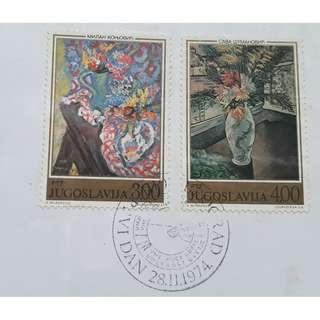YUGOSLAVIA - 1974 - PAINTING - FDC First Day Issue - fd13
