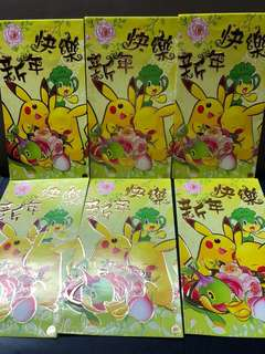 Pikachu Red Packets Set of 6