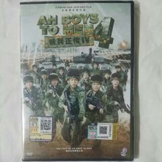 [Movie Empire] Ah Boys To Men 4 Movie DVD