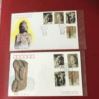 China stamp 1993-13 A/B FDC