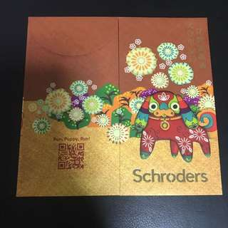 Schroders 2018 red packet/Ang Bao