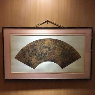 早期字畫 早期畫 仿古畫 盤古圖 復古畫 古代畫