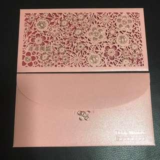 Legg Mason 2018 Red Packet/Ang Bao