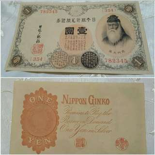 Old Japan money note..