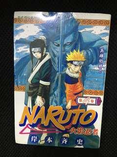 Naruto book 4