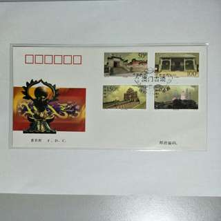 China FDC 1997-20 Relics in Macau