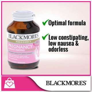 BLACKMORES PREGNANCY & BREAST-FEEDING ADVANCED 120 Capsule 100% ORIGINALL!!