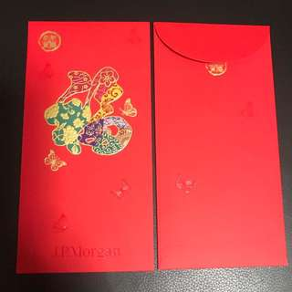 JP Morgan 2018 red packet/ Ang Bao