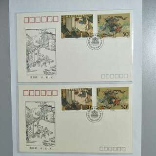 China FDC 1993-10 Outlaw of Marsh 4