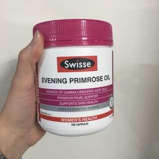 Swisse月見草油丸 evening primrose oil