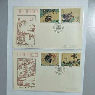 China FDC T138 Outlaws of Marsh 2