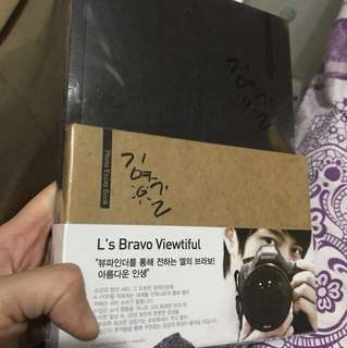Infinite l's bravo viewtiful