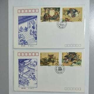 China FDC T167 Outlaws of Marsh 3