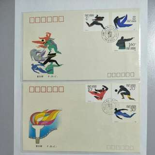 China FDC J172 Asia Games