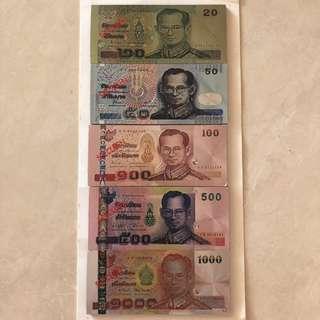 Thai Baht Souvenir Gift