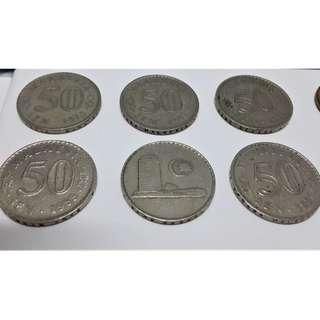 50 cents coin to Let Go ! / Duit Syiling 50 sen Lama Untuk Dijual !