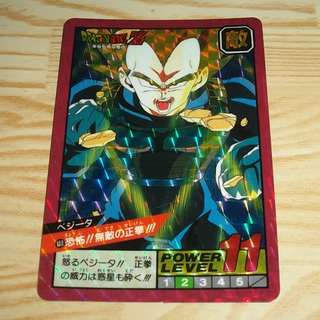 Dragonball power level part 3 No.100 first print