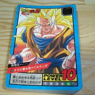 Dragonball power level part 13 normal cards set
