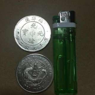 光緒元寶龍銀幣 34年 北洋造的 二錢七平庫