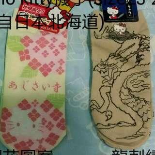 Hello Kitty 日本限定襪子