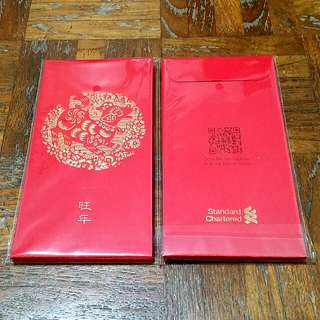13 packs Standard Chartered 2018 Red Packets!