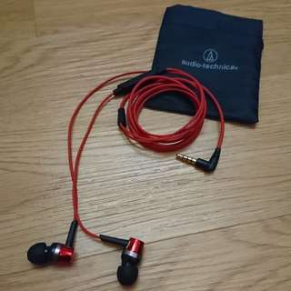 Audio Technica ATH-CKR30iS (RED)