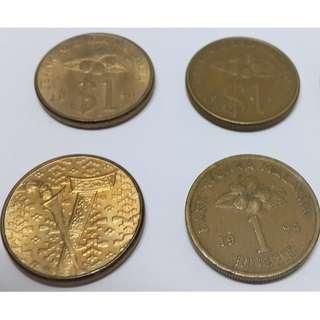 RM 1 Coin to Let Go ! / Duit Syiling 1 Ringgit Lama Untuk Dijual !