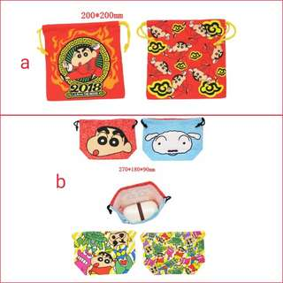 (訂購) Crayonshinchan 蠟筆小新 索繩袋