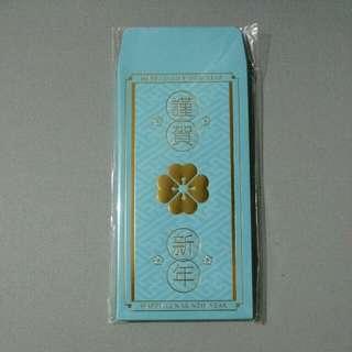 Limited Edition Orbis AngPao AngPow HongBao Blue Packets