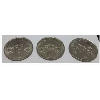 10 cents Singapore coin to Let Go ! / Duit Syiling 10 Sen Lama Singapore Untuk Dijual !