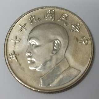 5 cents China - Taiwan coin to Let Go ! / Duit Syiling 5 Sen Lama China - Taiwan Untuk Dijual !
