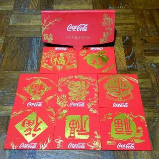 Coca Cola 2018 Red Packets!