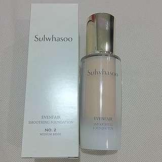 Sulwhasoo Smoothing Foundation SPF25PA++