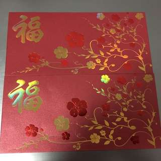 Stem cells Red Packet