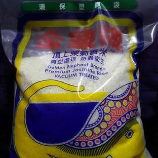 金象牌 頂上茉莉香米 Rice 5KG 全新正版 食物 食品 $47/1,$93/2,$138/3,$180/4,$222/5