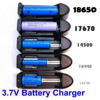 Battery Charger 3.7v (HD 0688)
