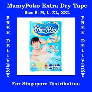 MamyPoko Extra Dry Skin Tape