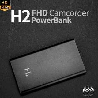 Powerbank spy camera
