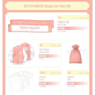 BTS 4th Muster Happy Ever After Official MD Goods