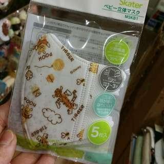 100% 原裝 日本 Pooh 小熊維尼 跳跳虎 Tigger 3D 立體 三層式 兒童口罩 Baby Mask 1 至 3 歲適用 五個裝