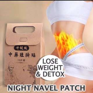 Slimming Navel Patch