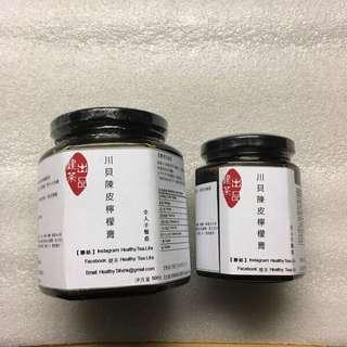 冰糖燉川貝陳皮檸檬膏