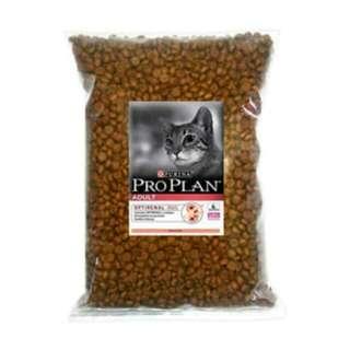Proplan / pro plan repack 500 gram salmon