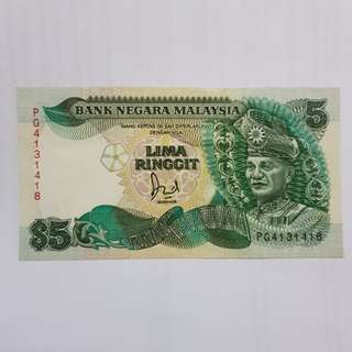 Ringgit old notes