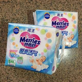 Merries Diapers - Size S, 82piece Jumbo Pack