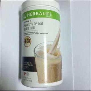 包郵 營養蛋白素(曲奇味) 原裝 Herbalife 康寶萊