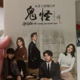 Korean drama DVD ~ Goblin 鬼怪 (including Smartpac)