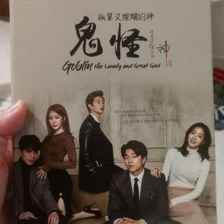 Korean drama DVD ~ Goblin 鬼怪 (including Smartpac)