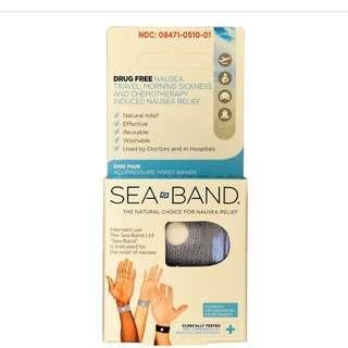 Drug free Nausea Wrist Band - 1 pair 止噁帶